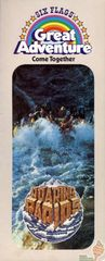 AVAILABLE:  1981 Pamphlet