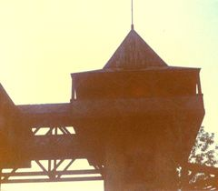 1980 Fort Tower