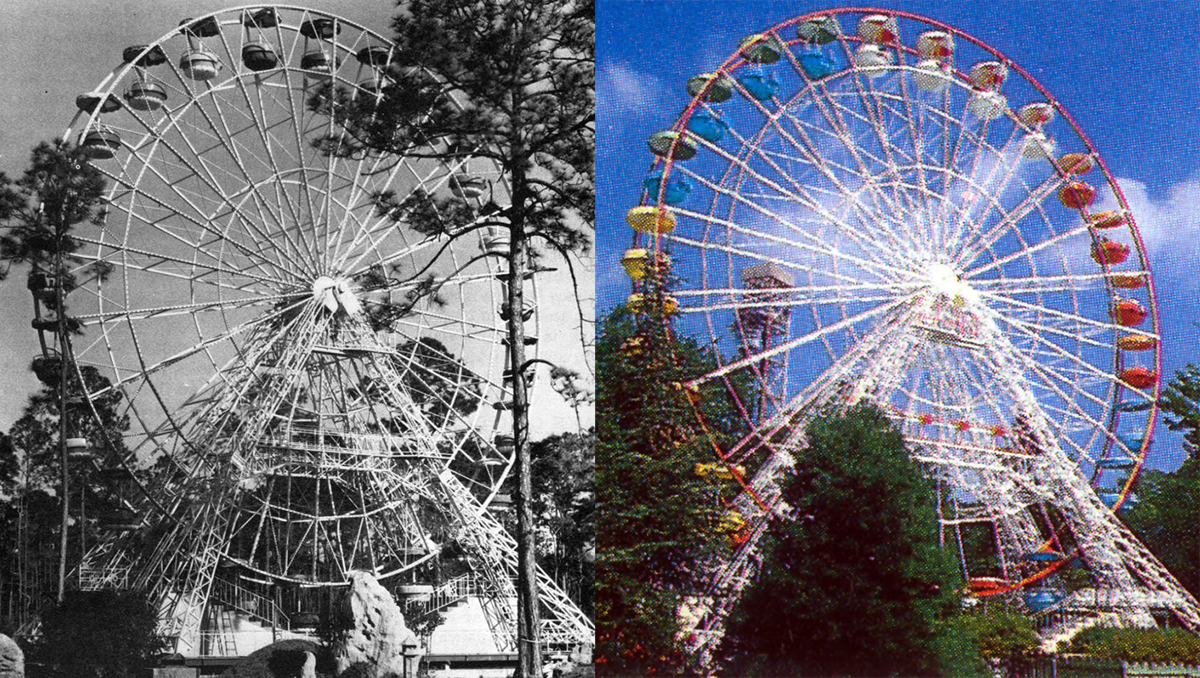 Panorma Wheel from Florida?