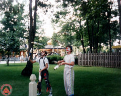 1985_August_02_0003_a copy